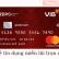 thẻ tín dụng miễn lãi