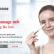 máy massage mắt Lifetrons EM100